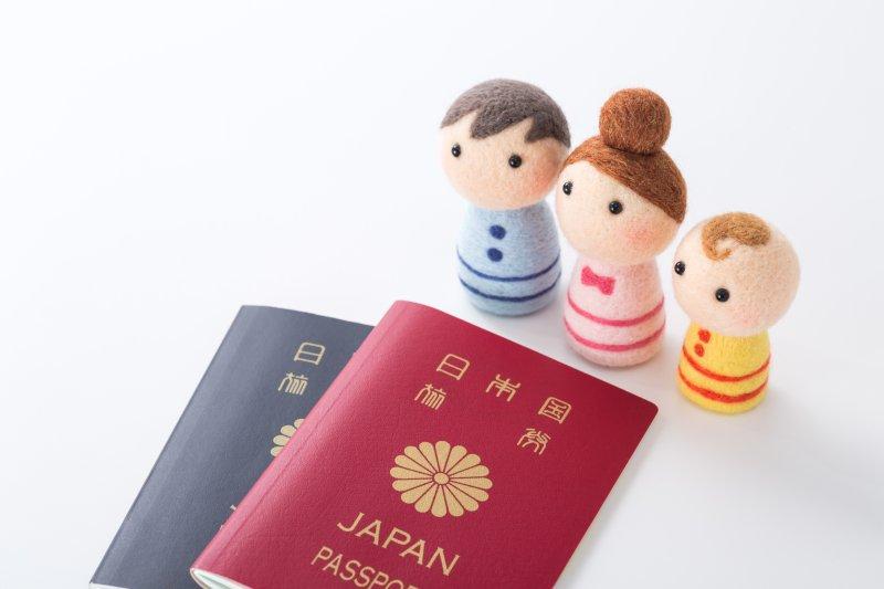 パスポートと夫婦&子供1名