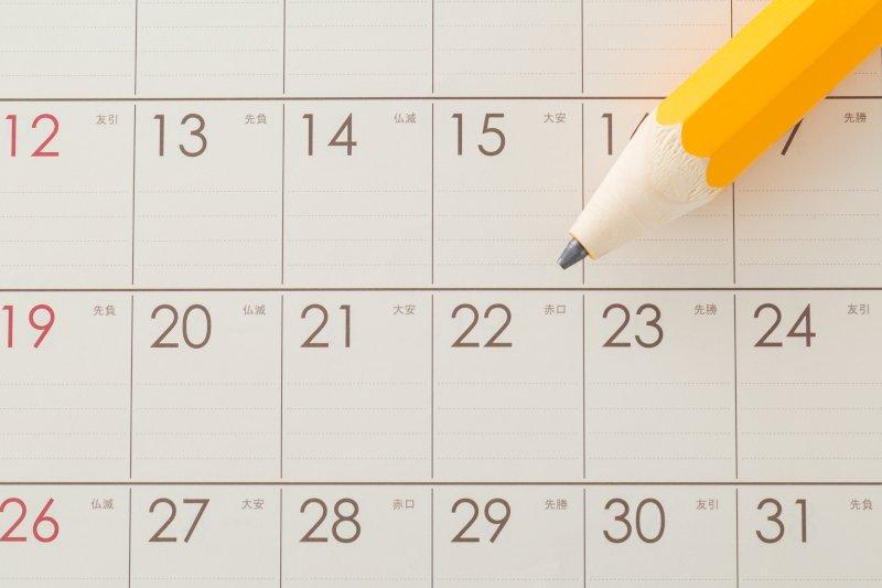 カレンダーと鉛筆1本