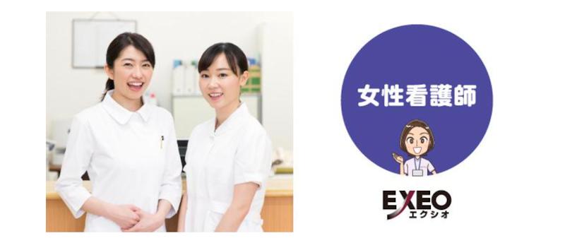 看護師_婚活_おすすめ