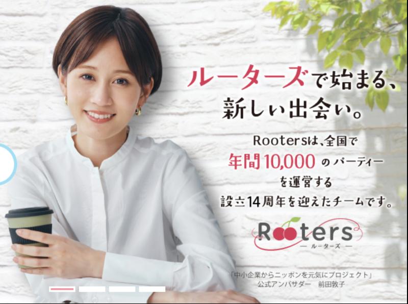 東京でおすすめできるお料理の婚活その4_ルーターズ
