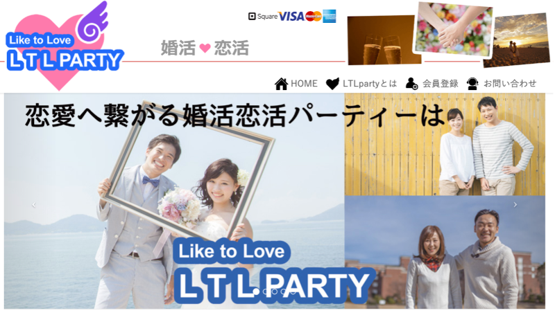 東京_アウトドア婚_LTL  Party
