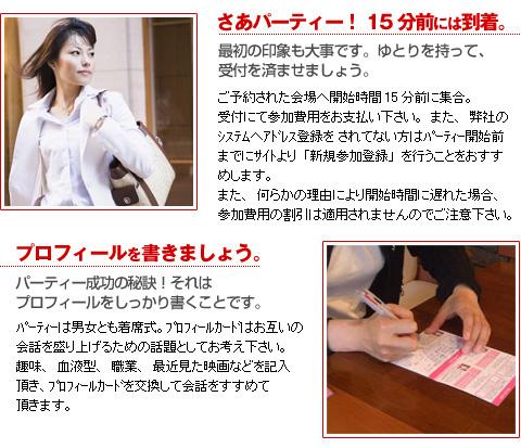 530908ae88dd7 愛知県 4月21日(日)14 00~  JR岡崎駅西口スグ ニクバル BLUE BEAR ...