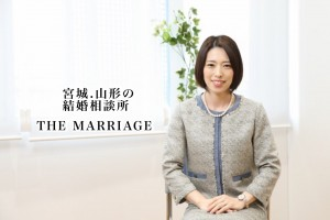 THE MARRIAGE ザマリッジ